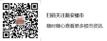 安徽举办阜南县王家坝贫困劳动力定向招工招聘