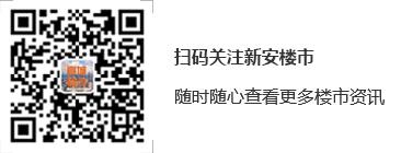http://www.ahxinwen.com.cn/kejizhishi/51769.html