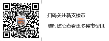 滁州一地公租房申报开始了!你符
