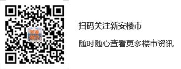 芜湖轨道交通2号线芜湖火车站段